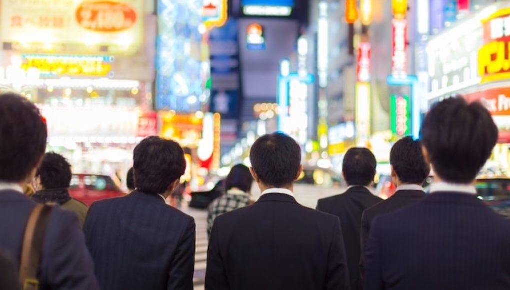 Microsoft Japón- redujeron la semana laboral a 4 días y se impulsaron las ventas y la productividad